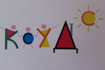 лого КСУДС