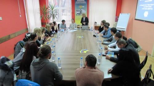 немска група студенти